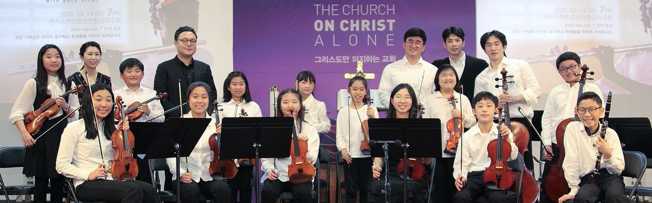 Youth Orchestra Members